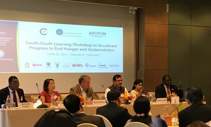 South-South Learning to Accelerate Progress